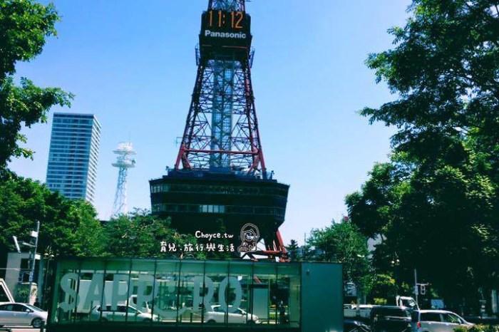 女孩們看過來 大通公園旁最美女性樓層 住宿推薦 Hotel Resol Trinity ホテルリソルトリ二ティ札幌