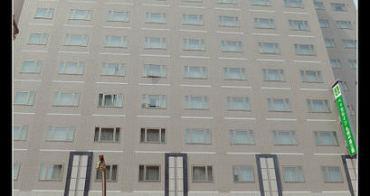 札幌住宿推薦 Vessel INN 札幌中島公園船舶酒店 12歲以下小孩同住免費
