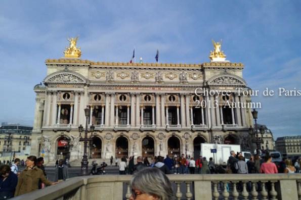 (巴黎旅行隨筆) 旅行,除了看天氣,更要看運氣 (氣象預報APP)