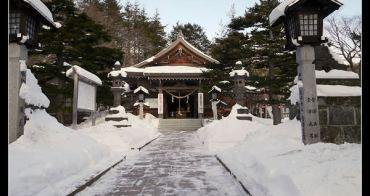 那須溫泉神社 那須高原開運勝地 日本最早溫泉神社 九尾狐之殺生石傳說