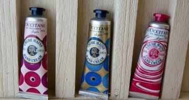 秋冬乾燥大敵來臨 身體也要好好照顧 SHEA Butter乳油木果油 歐舒丹L'OCCITANE新品上市  法國老牌保養精品