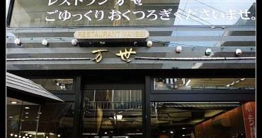 (日本) 美食推薦:宮島 万世餐廳(大推牡蠣釜飯套餐)