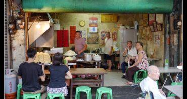 (台灣好好味) 台南好吃得會打舌鼓 阿江鱔魚意麵、雙全紅茶 (88安平線-水仙宮站)