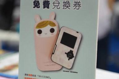 (2013 ITF) Wi-5 旅日無線上網優惠大放送,拍照上傳臉書折150元,Choyce讀者再送150元