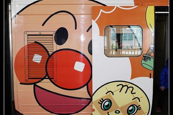 (日本) 四國地區限定的麵包超人號與麵包超人便當