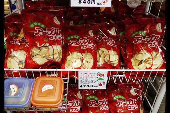 (日本) 青森不能不買的蘋果片