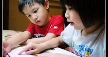 (Choyce育兒經) 閱讀的樂趣,小小娃兒早知道