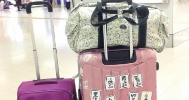 (日本旅遊資訊) 不要跨海網購的八種人