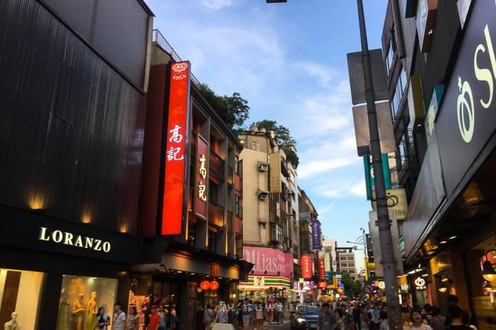 台北美食推薦 六十年老店 永康街高記  鐵鍋生煎包子 重酥蟹殼黃 蔥燒鯽魚
