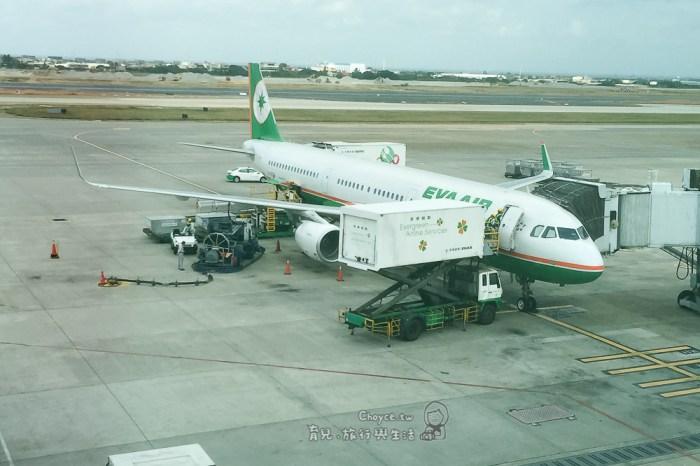 (香港觀光) 直飛香港只要1小時又50分鐘 推薦長榮航空 最佳座位選擇 低卡特別餐