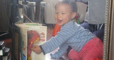 小喬去圖書館選了本書:爸爸媽媽有問題