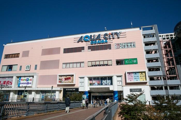 (東京觀光購物推薦) 人氣餐廳,話題品牌一網打盡 AQUA CiTY 台場,東京流行最前線,台場最佳景觀,台場水上觀光巴士搭乘處