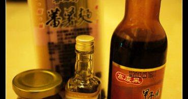 (Choyce廚房) 幸福乾拌麵(善生坊番薯麵、高慶泉甲子園醬油膏、玉民黃金蕎麥醬、金椿苦茶油)