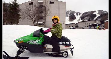 (日本長野) 雪上行舟、雪上香蕉船、雪上摩托車 雪上樂園@斑尾東急度假村 HOTEL タングラム Tangram