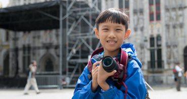 (I am small but BIG) NIKON D5500外拍紀錄 相信孩子做得到,他們就有勇氣
