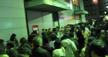 20091121 今天的日本街頭很不平靜