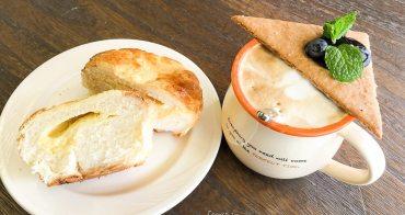 好東西與好朋友分享 難忘兒時回憶統一麵包升級版 菠蘿奶酥麵包,椰香奶酥麵包,蔓越莓乳酪麵包