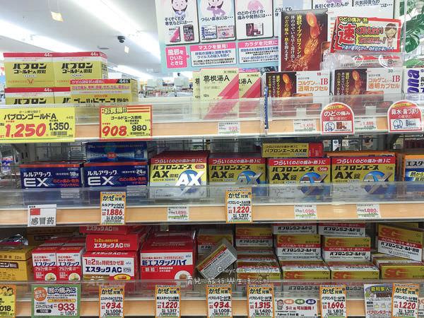 (日本沖繩縣) 國際通市場內,老奶奶推薦比松本清好買的藥妝店 ドラッグ セガミ – Choyce寫育兒,旅行與生活