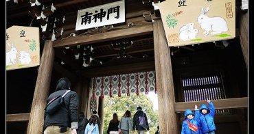(日本) 20110115 明治神宮新年初詣