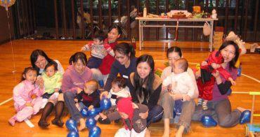 95年一月底二月生的寶寶一起來慶生抓周吧!!