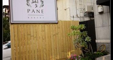 (台灣好好味) 新竹竹北 想要藏私的新開張小麵包店 麥pane