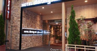 札幌鬧區住宿推薦 Dormy Inn Premium札幌店(狸小路上) Premium三人房開房間文 免費貼心服務讓人大驚奇!ドーミーインPREMIUM 札幌