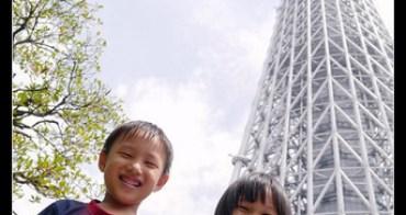 (日本購物) 限定中的限定 東京スカイツリー晴空塔天空樹隨行杯入手 來個開箱唄
