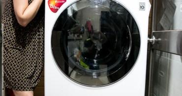 洗衣店再見 專業洗衣交給LG洗衣機 WD-S15DWD TWINWash 雙能洗(蒸洗脫烘) 15公斤+3.5公斤洗衣容量