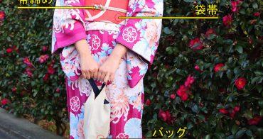 (日本關西旅遊) 京都和服散策 和服解析,夢館和服出租,金閣寺,清水寺,二年阪三年阪,祗園京料理