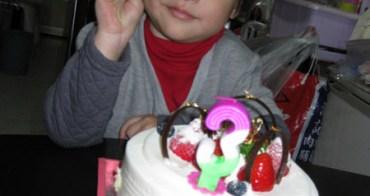 子喬三歲生日快樂