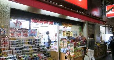 (日本東京都) 零食點心購物推薦 東京車站八重洲口 巷弄內超值必敗:おかしまちおか日本橋店