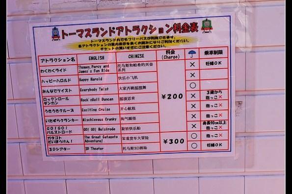 (日本) ふるさと祭り東京 日本の味 故郷の味道