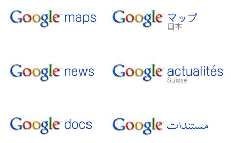 google_logos1