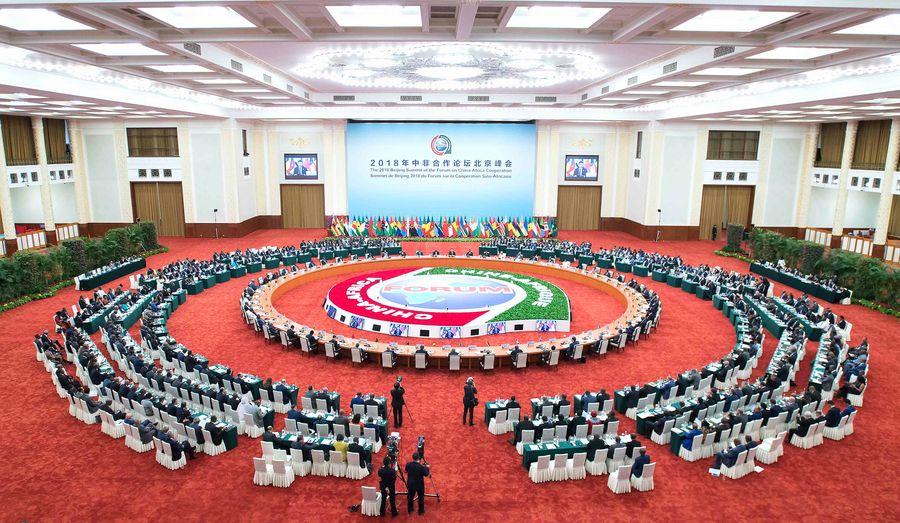 La table ronde du sommet du Forum sur la coopération sino-africaine (FCSA) le 4 septembre 2018 au Grand Palais du Peuple à Beijing, la capitale de la Chine.