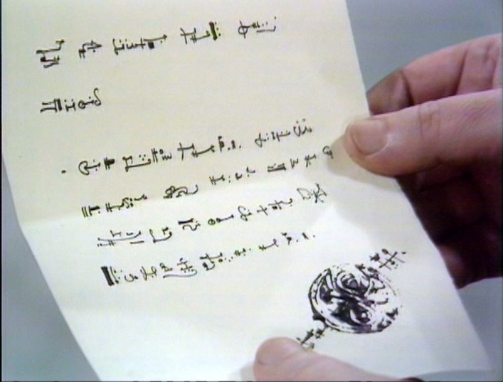 Graceful Gallifreyan script