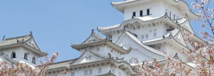 Travel mystery series inspired by the castles of Japan