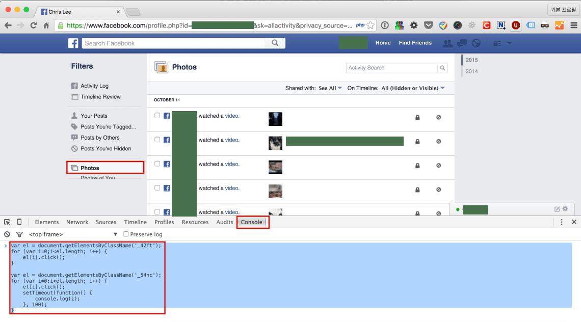 facebook_video_activity