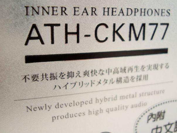 ATH-CKM77