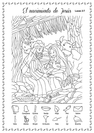 Ra Iphone Wallpaper, Ra, Free Engine Image For User Manual