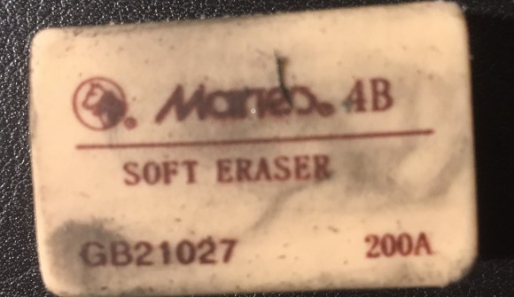 A soft eraser that I use a lot.
