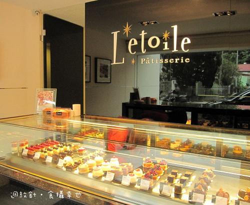 [記食] L'etoile Patisserie 樂朶:季節甜點實體店鋪 - Travelixir 旅行百憂解