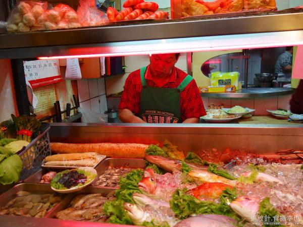 [記食] 茂園餐廳:據說不曾令人失望的40年臺菜老店(2018米其林必比登推薦) - Travelixir 旅行百憂解