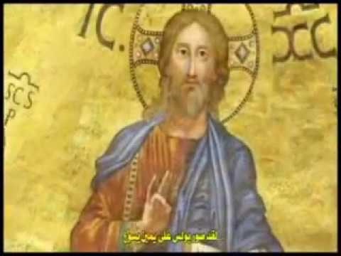 The truth about the Bible Part III New Testament the Defendants
