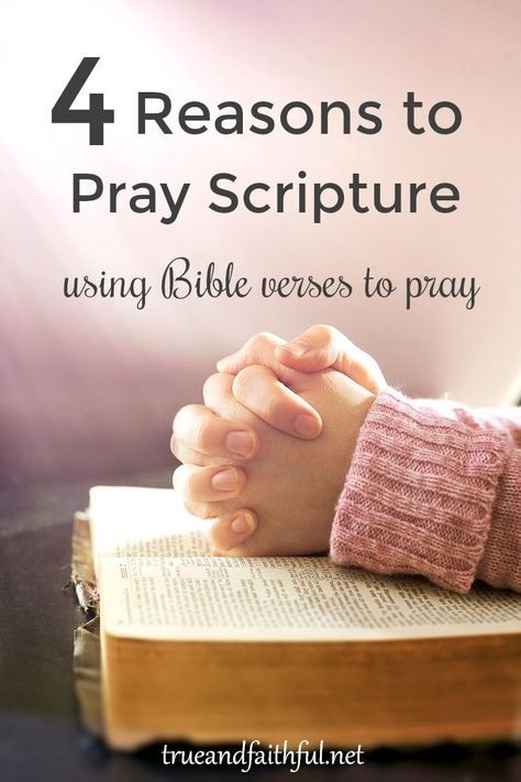 Praying scripture will give you a deeper, stronger prayer life. Learn to pray th...