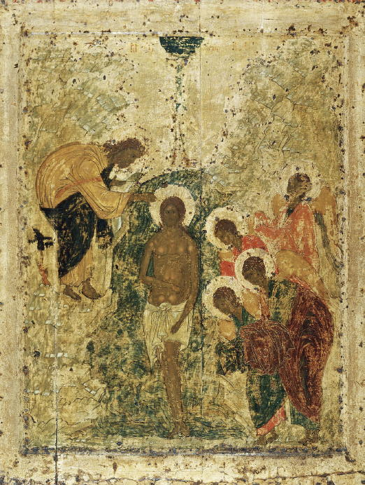 Rublev, Baptism of Christ
