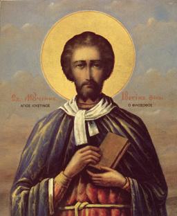 St. Justin the Philosopher