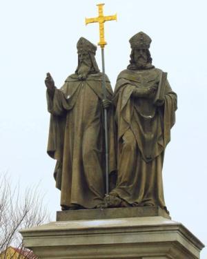 Saints Cyril and Methodius, Trebic, Czech Republic