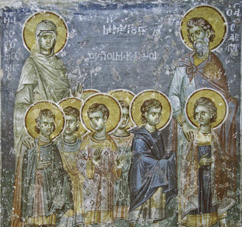 Michael Astrapas and Eutychios, Holy Martyrs Maccabees, their mother Solomonia, and their teacher Eleazar