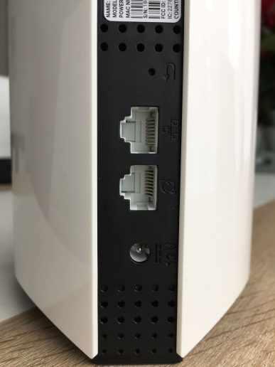 image Test de la Bitdefender Box2 6