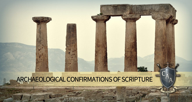 Archaeological-Confirmations-of-Scripture
